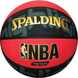 spalding-basket-ball-red-highlight